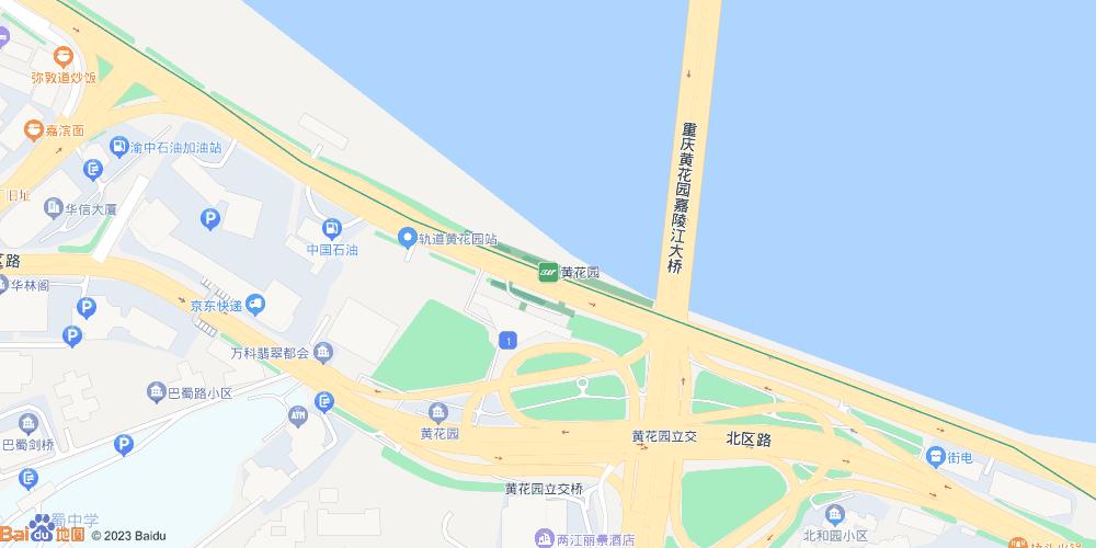 重庆黄花园地铁站
