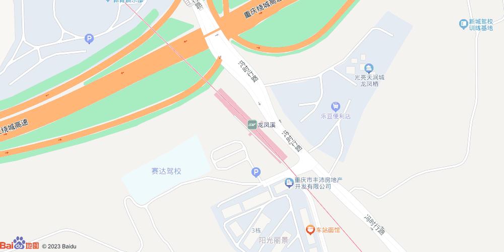 重庆龙凤溪地铁站