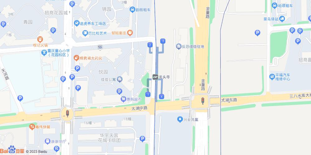 重庆龙头寺地铁站