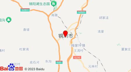 深圳到铜川零担物流专线,深圳到铜川零担运输公司2