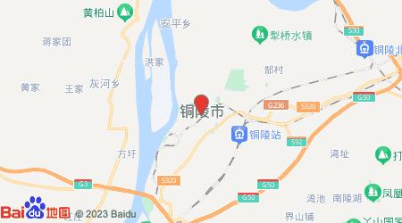 宁波到铜陵零担物流专线,宁波到铜陵零担运输公司2