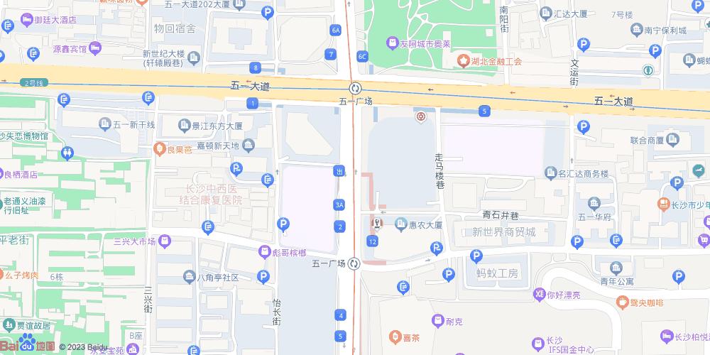 长沙五一广场地铁站