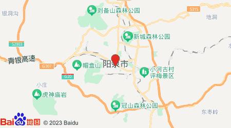 宁波到阳泉零担物流专线,宁波到阳泉零担运输公司2