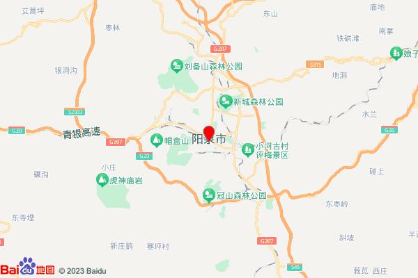 广州到阳泉专线物流