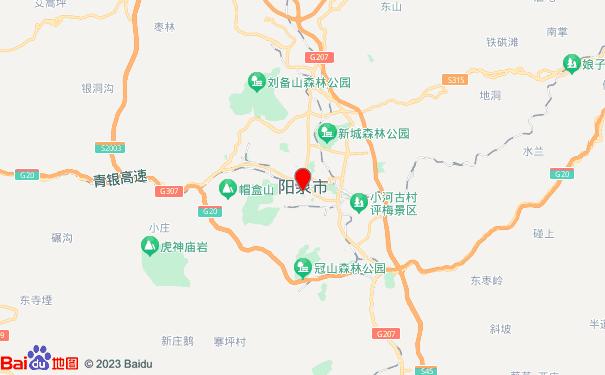 广州到阳泉物流专线
