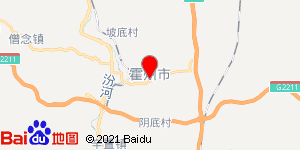 安庆到霍州零担物流专线,安庆到霍州零担运输公司2