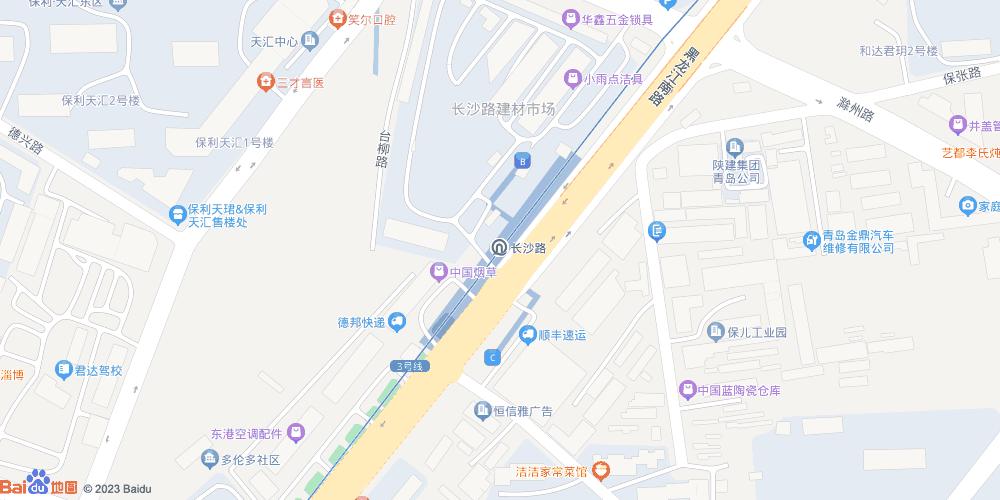 青岛长沙路地铁站