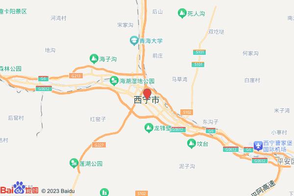 徐州到青海专线物流