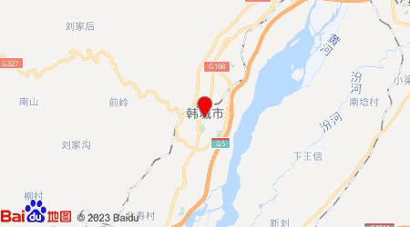 佛山到韩城零担物流专线,佛山到韩城零担运输公司2