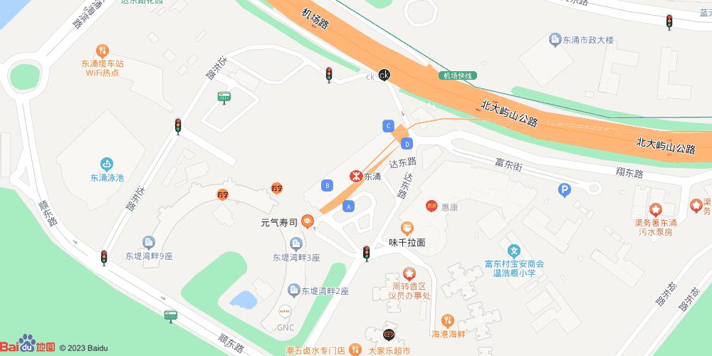 香港东涌地铁站