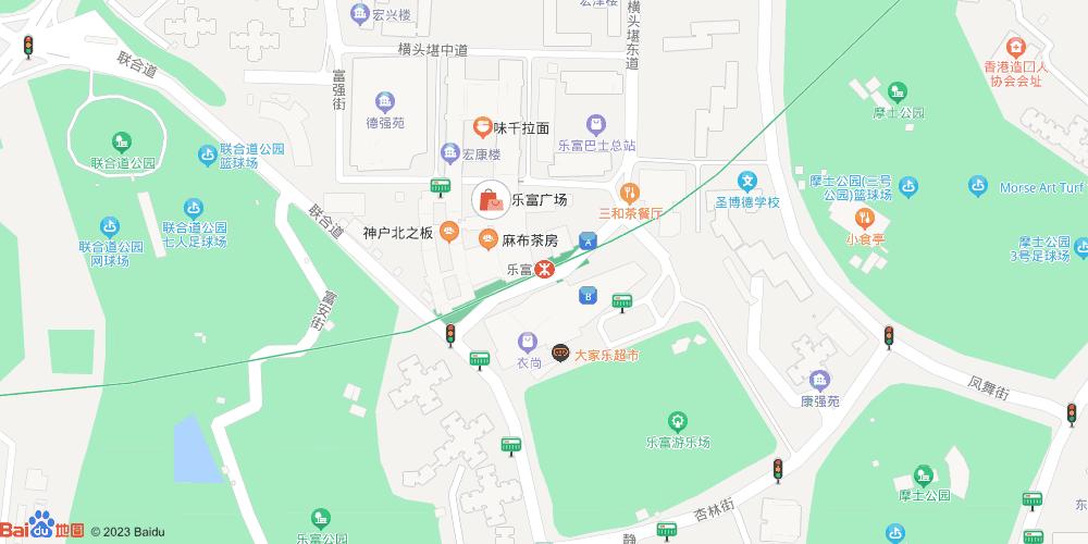 香港乐富地铁站