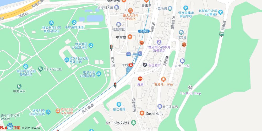 香港天后地铁站