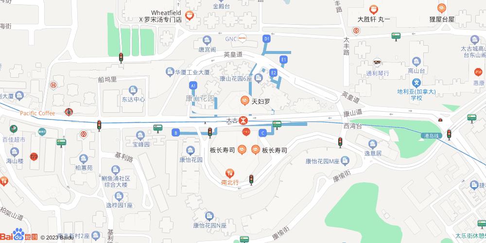 香港太古地铁站