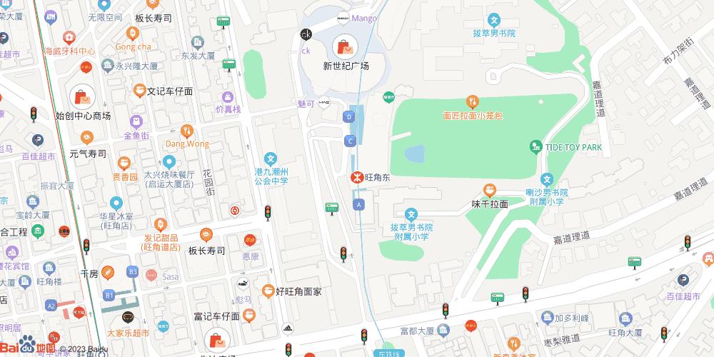 香港旺角东地铁站