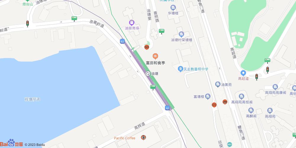 香港油塘地铁站