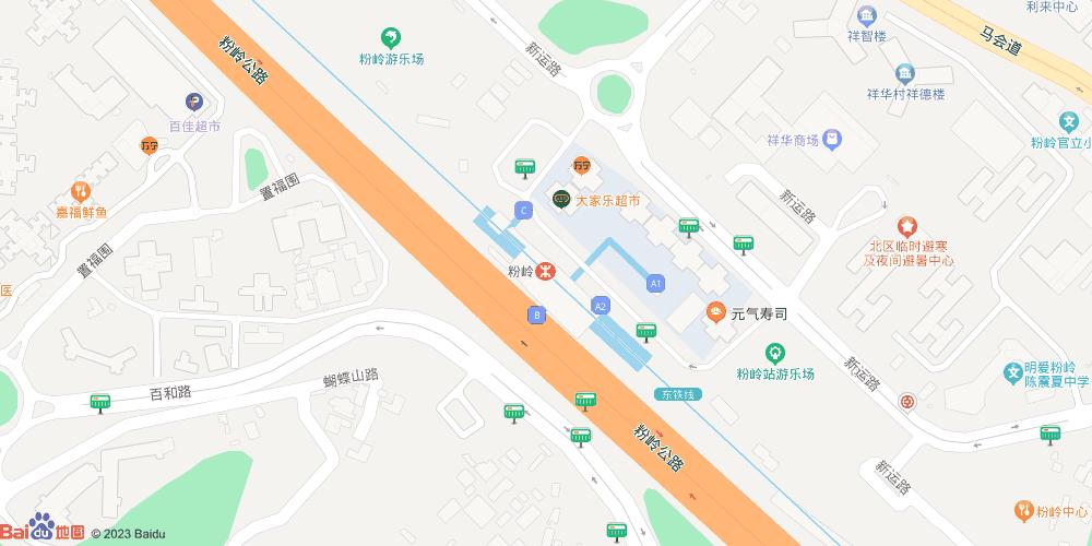 香港粉岭地铁站