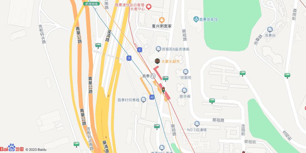 香港荔景地铁站