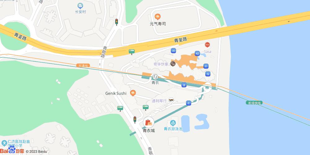 香港青衣地铁站