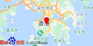 安庆到香港零担物流专线,安庆到香港零担运输公司2