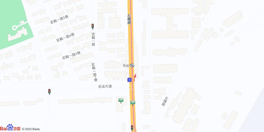 高雄世运地铁站