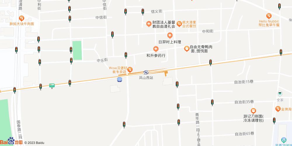 高雄凤山西站地铁站