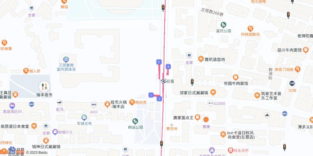 高雄左营地铁站