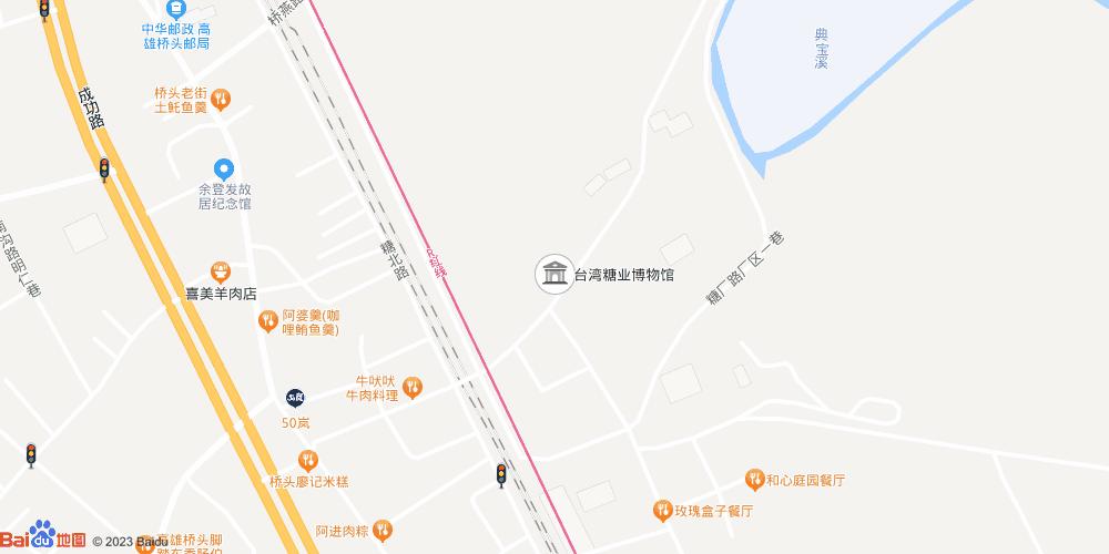 高雄桥头糖厂地铁站