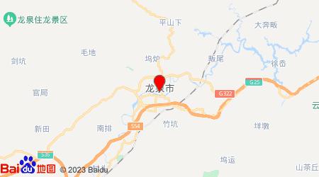 宁波到龙泉零担物流专线,宁波到龙泉零担运输公司2