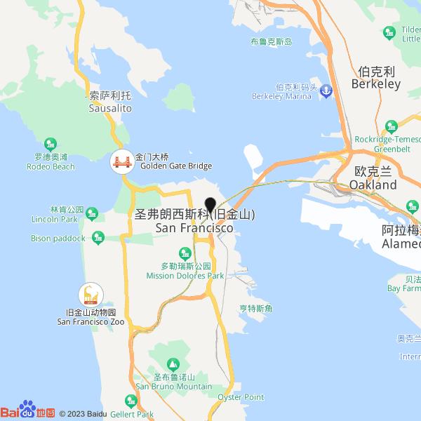 RIMOWA Store San Francisco