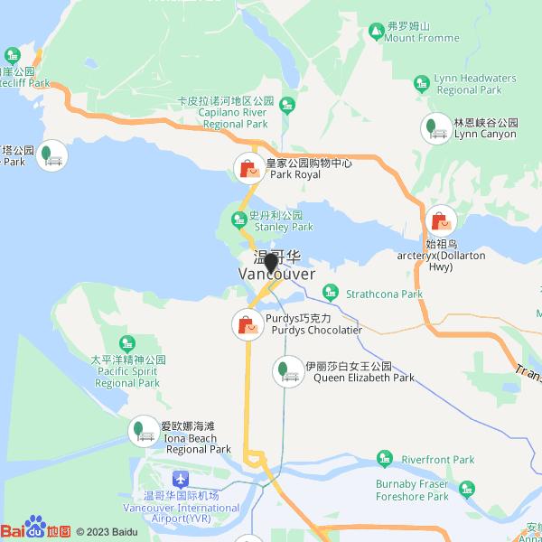 RIMOWA Store Vancouver