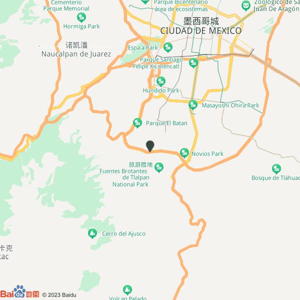RIMOWA Mexico City - El Palacio de Hierro
