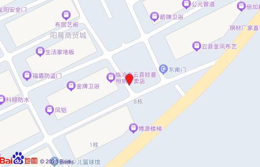 云县电子商务公共服务中心
