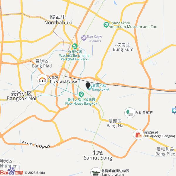 RIMOWA Store Bangkok - Thonglor 13