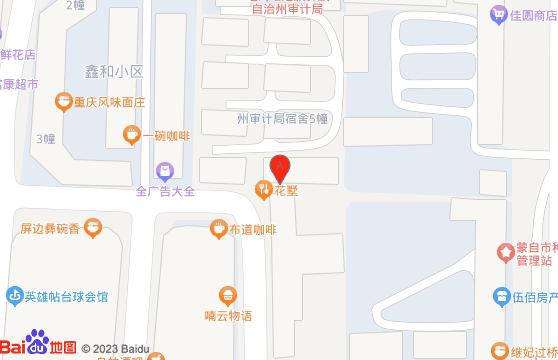2016石屏杨梅文化旅游节群星演唱会阵容确认(附购票方式)
