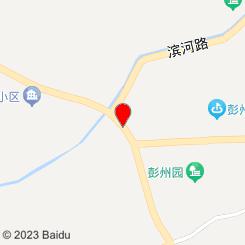 彭州韩美医疗美容诊所