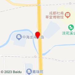 成都花田医学美容门诊部