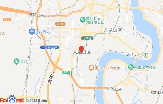 重庆捷力承仓储设备有限公司