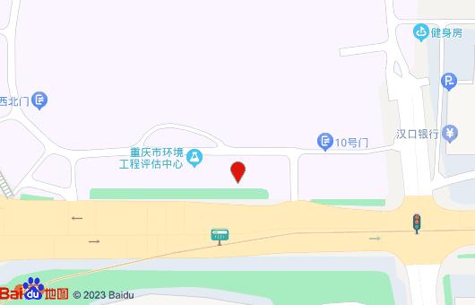 重庆路安特沥青科技有限公司