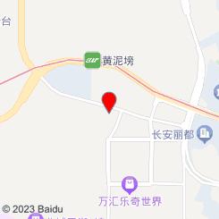 重庆奥菲特口腔医院