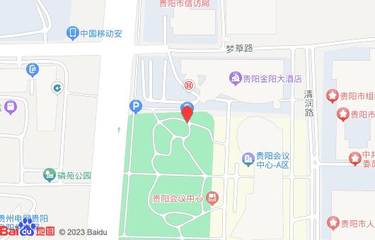 贵阳金湘酒店家具
