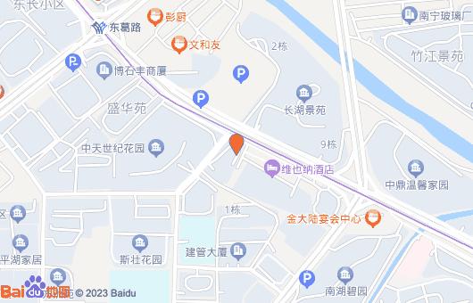 南宁注册公司
