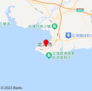 北海润兴酒业商行