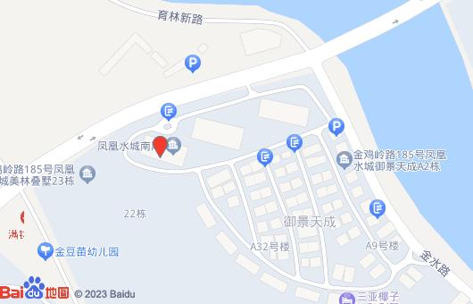 海南简游民宿地图标记地址