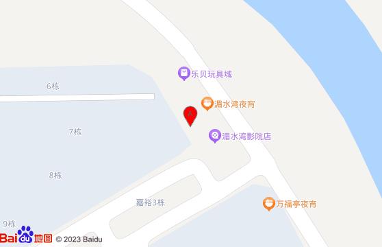 湄水灣儒士館