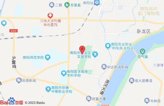 南阳农业职业学院2019年单招地址