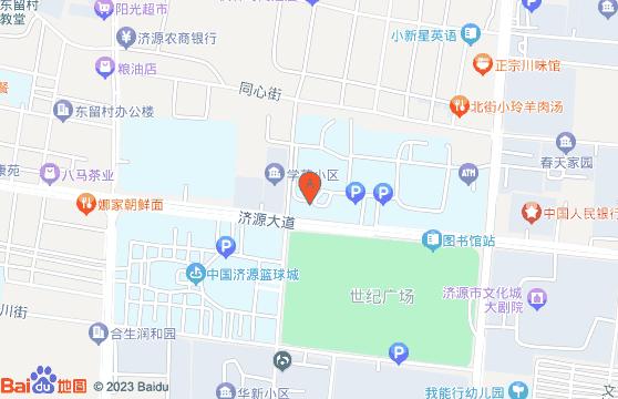 济源职业技术学院2019年单招地址