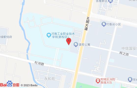 河南工業職業技術學院2019年單獨招生地址