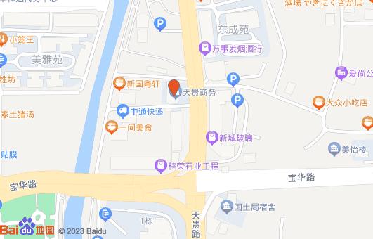 廣州市拓南財務代理有限公司