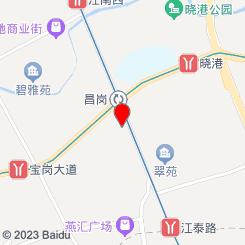 广东省口腔医院