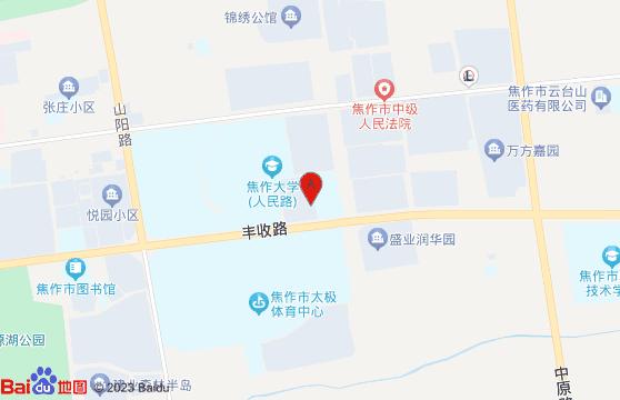 焦作大学2019年单独招生咨询地址: